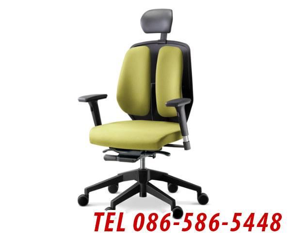 ลดราคา เก้าอี้สุขภาพ Ergonomic