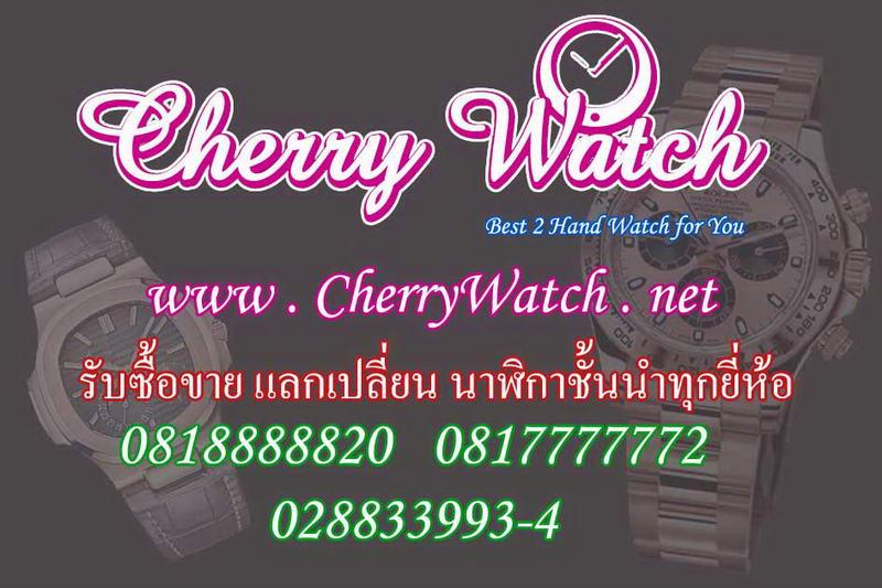 www.cherrynaliga.com