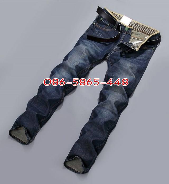 sale กางเกงยีนส์ผู้ชาย เท่ แนว