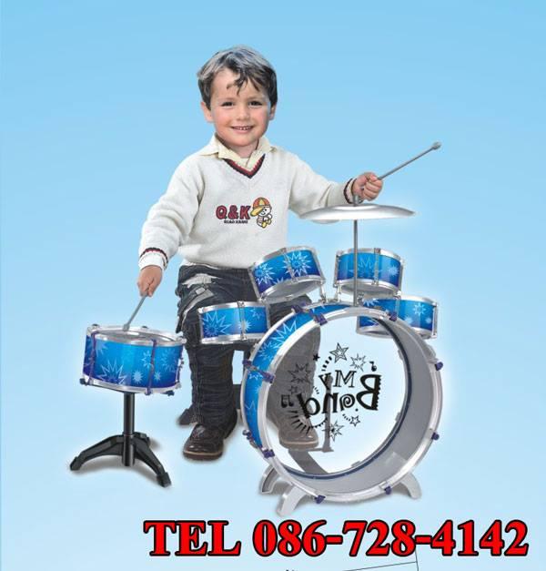 กลองชุดสีฟ้า สำหรับเด็ก สนุก ไ