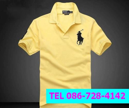 ขายถูก เสื้อโปโล Polo Lacoste