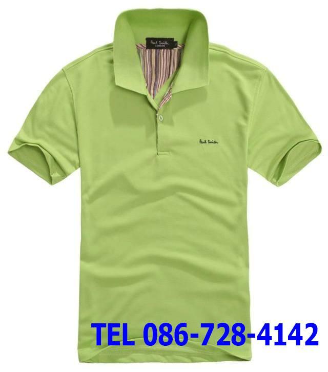 ลดราคา เสื้อโปโล Polo Lacoste