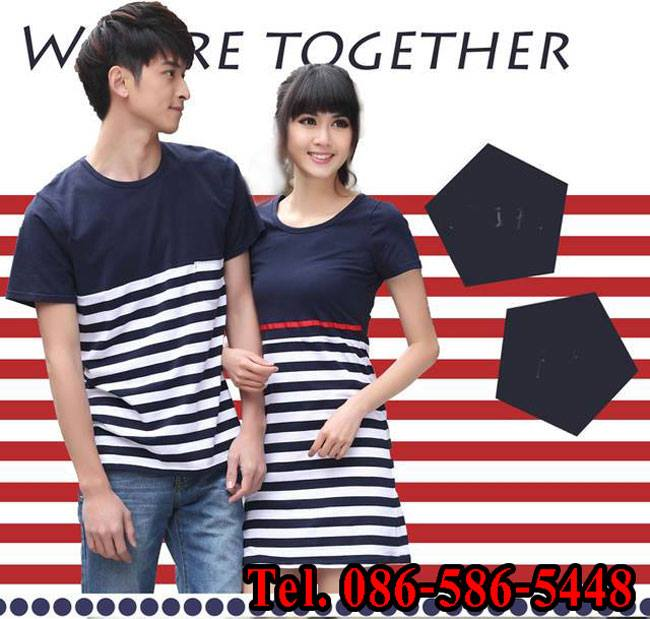 ลดที่สุด เสื้อคู่รักเกาหลี ชุด
