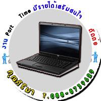 คุณศิริมา Tel. 088-8739629