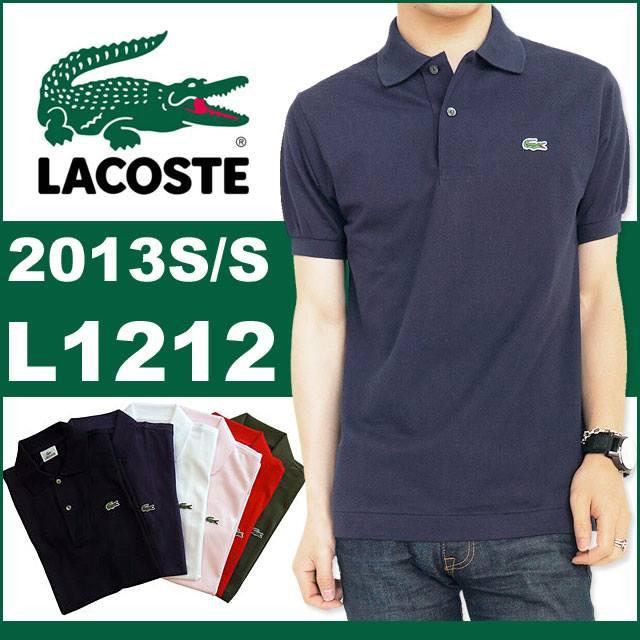 เสื้อยืด Polo lacoste ราคากันเ