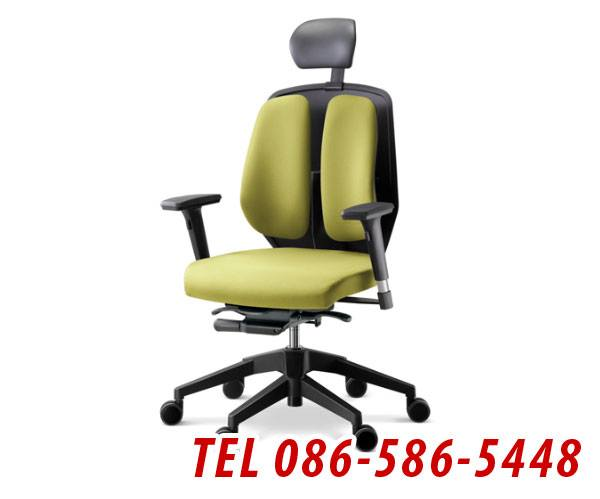 เก้าอี้เพื่อสุขภาพลดปัญหาเรื่อ