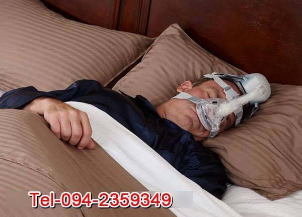 เครื่องช่วยหายใจ CPAP แก้นอนกร