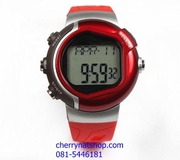นาฬิกาวัดชีพจรและเผาผลาญแคลอรี