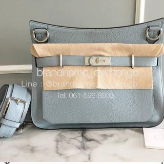 Like New Hermes Jypsiere 34 Bl