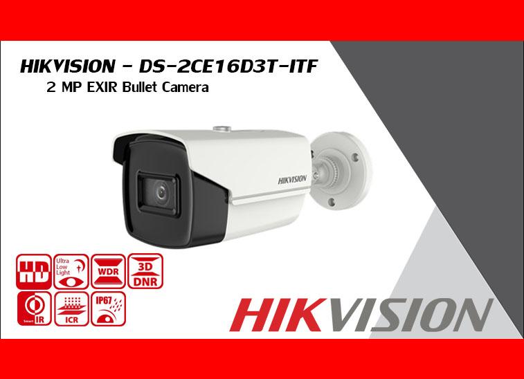 DS-2CE16D3T-ITF